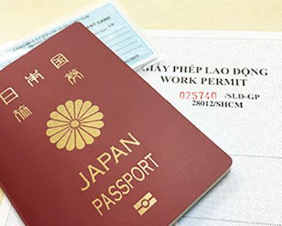 ベトナムの就労ビザ(労働許可書)