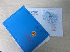 労働許可書(ワークパミット)と一次滞在許可書(レジデンスカード)