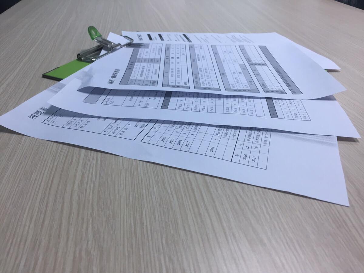 ベトナム人採用時の履歴書・職務経歴書5つのチェックポイント