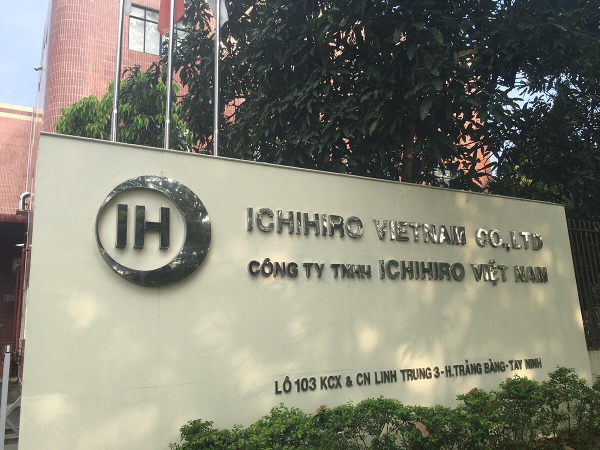 ICHIHIRO Vietnam