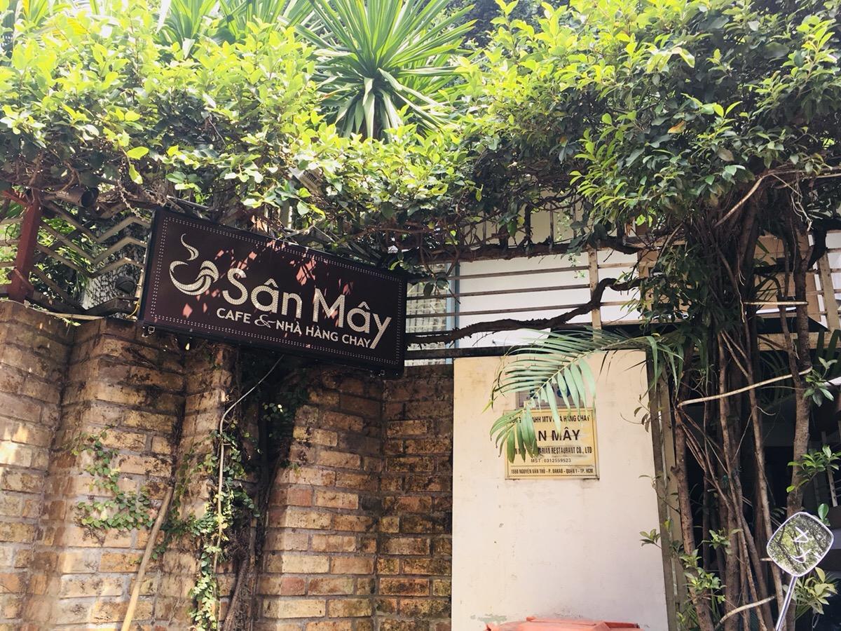 ベトナム ベジタリアン料理 San May Cafe