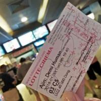ベトナムで日本の映画が激安で観れる!?( 「亜人 AJIN」 )