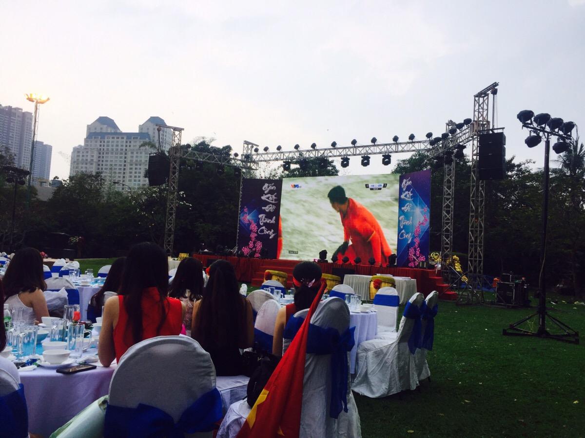 ベトナム U23アジア杯決勝戦