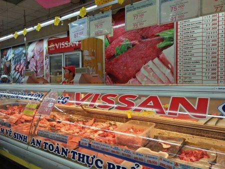 ベトナム スーパーマーケット
