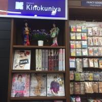 ベトナム・ホーチミンで日本書籍が購入可能!