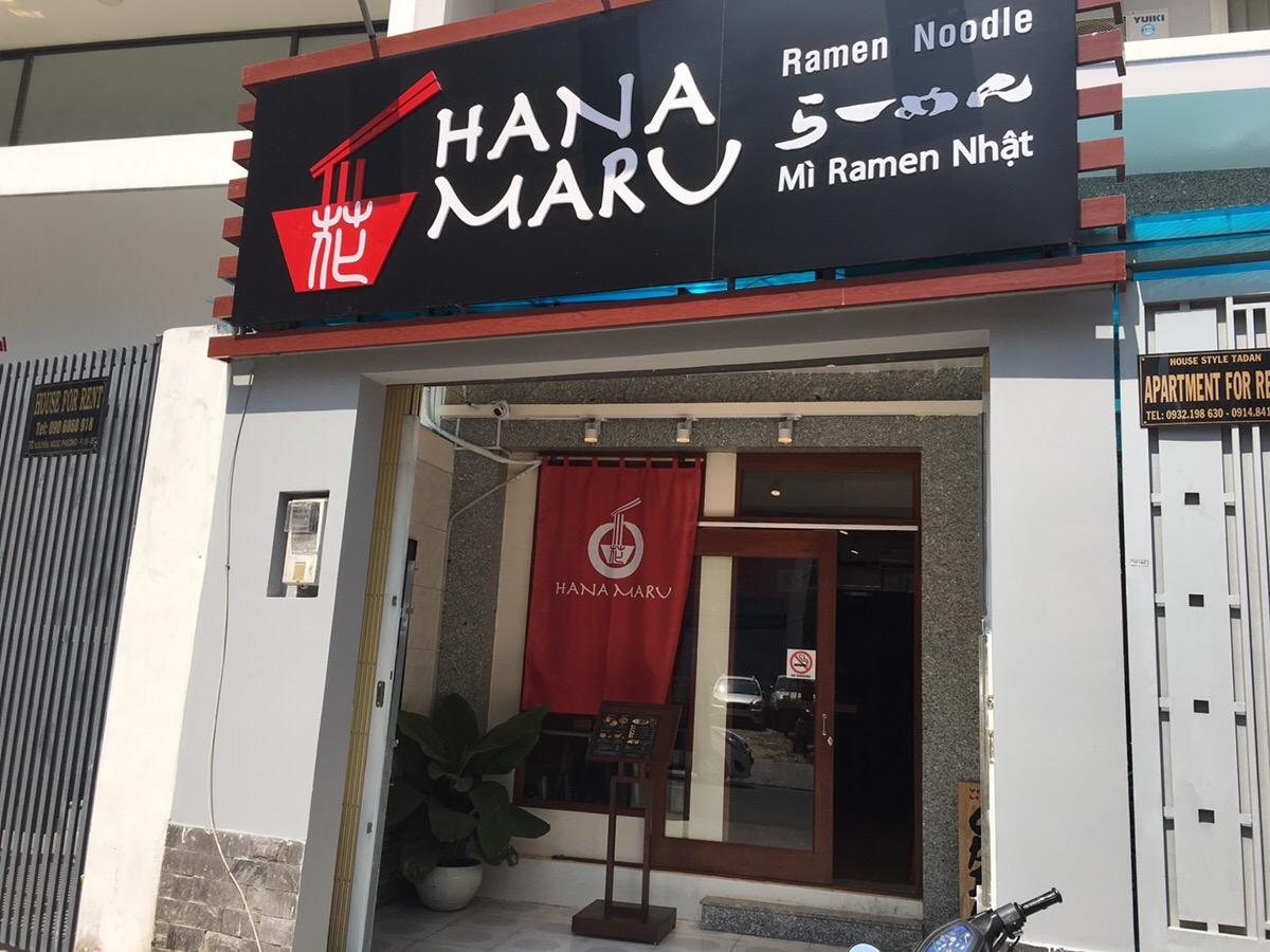 HANAMARU ホーチミン ラーメン