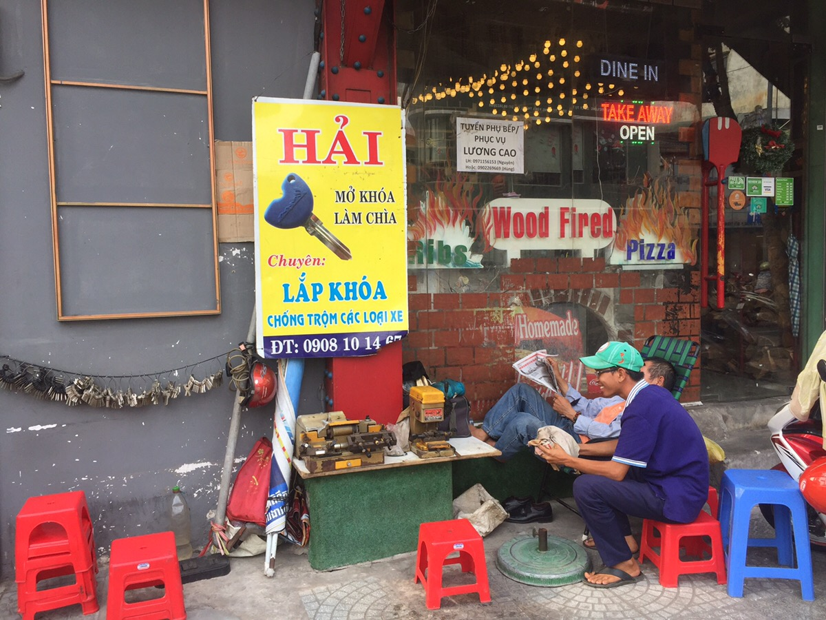 ベトナム 鍵屋