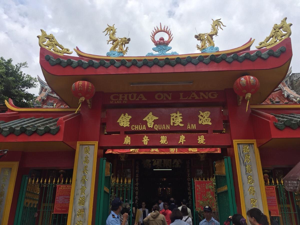 觀音廟(オンラン會館) ベトナム ホーチミン