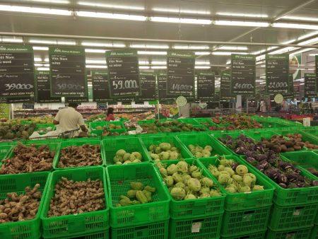 ベトナム ホーチミン MM mega market スーパー