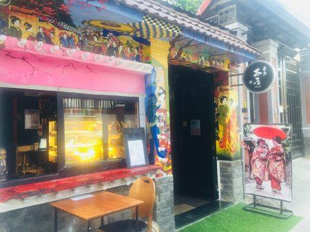 ベトナム インスタ映え ホーチミン 2区 タオディエン 和カフェ 東京 茶屋