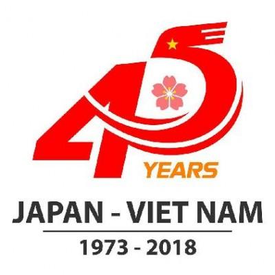 ベトナムフェスティバル 2018(東京代々木)