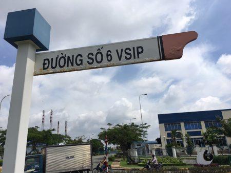 ベトナム・ホーチミン転職 ルアーメーカーの生産管理