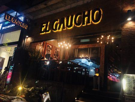 ベトナム ホーチミン 高級ステーキ お肉 El Gaucho