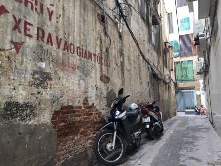 ベトナム ホーチミン 現地採用 新卒