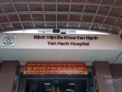 ホーチミンで健康診断(労働許可書申請用)を受けた結果、ホーチミンの病院が好きになった話