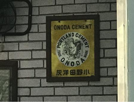 ホーチミン レトロなお店 フォー Pho Cong