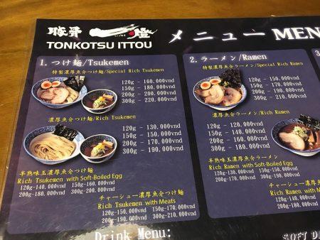 ベトナム ホーチミン Oishi Town Tonkotsu ittou vietnam
