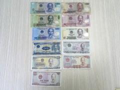 意外な発見?ベトナムの紙幣の裏面