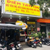 ベトナム料理?中華料理?欲張りさん向け料理店