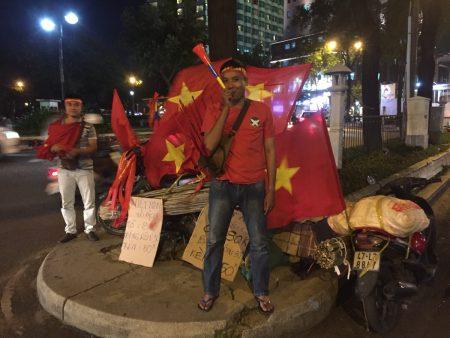 2018年12月15日 サッカーベトナム代表 SUZUKIカップ 優勝 ホーチミン