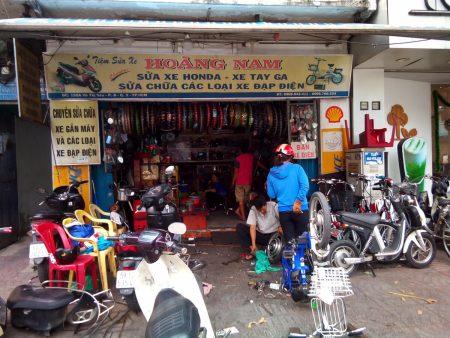 ベトナム ホーチミン 自転車事情