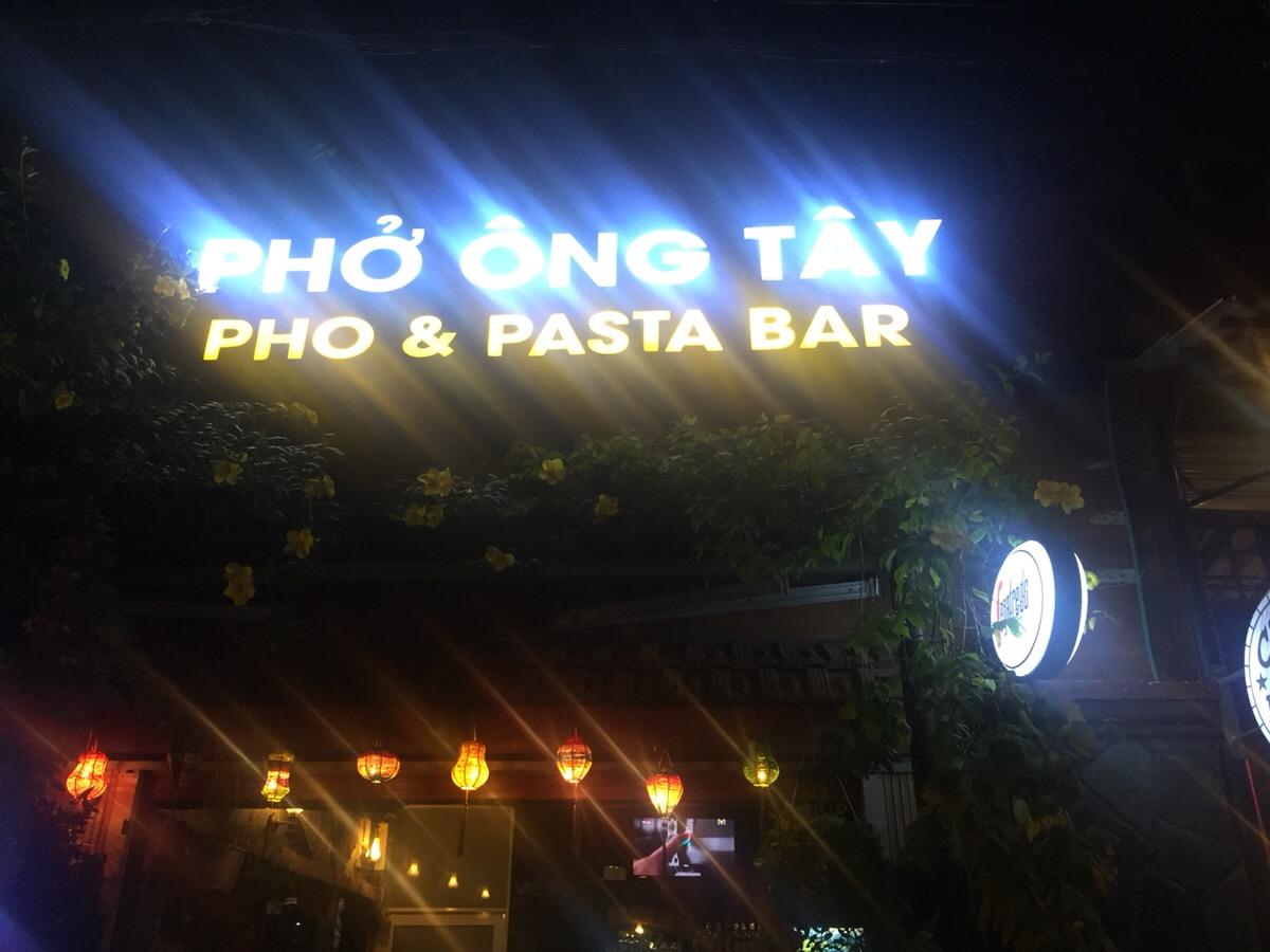 ベトナム ホーチミン イタリア人シェフ フォー PHO ONG TAY