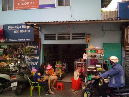 ベトナム ホーチミン 日常生活 ビール