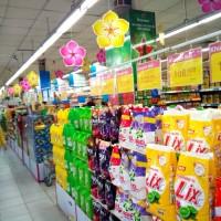 ホーチミンでの日常生活について(スーパーマーケット編)