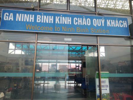 ベトナム 統一鉄道 ハノイからニンビン