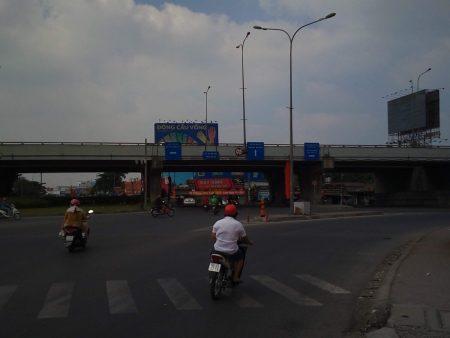 ベトナム ホーチミン ビンズン省