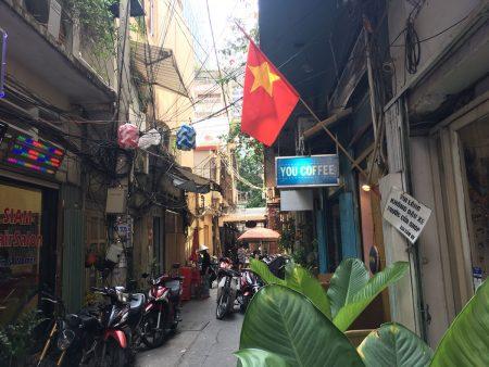 ベトナム 転職 アジア ホーチミン 海外就職 日系 ゼネコン 営業
