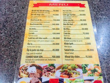 ベトナム ホーチミン ビフテキ ステーキ おすすめ ローカル料理