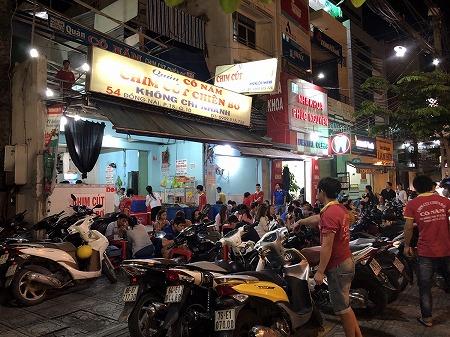 ベトナム ホーチミン うずら料理