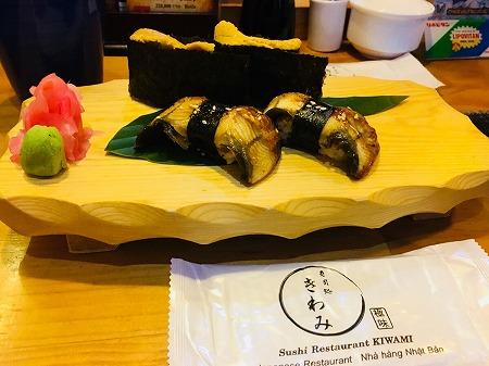 ベトナム ホーチミン 寿司 きわみ ニャチャン(Nha Trang)