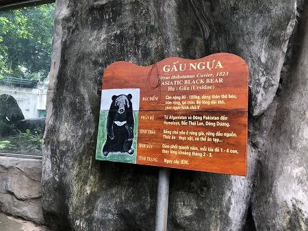 ベトナム ホーチミン サイゴン動植物園 癒し