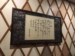 ベトナムで日本のチェーン店、「大戸屋」に行ってみた!日本との違いはあるのか、、、?