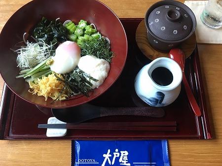 ベトナム ホーチミン 日本食 大戸屋