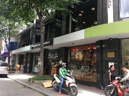 ベトナム ホーチミン ドライフルーツ Annam Gourment Market