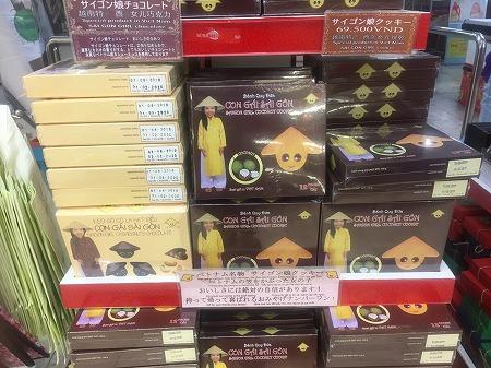 ベトナム ホーチミン ラッキープラザ お土産 ショッピング