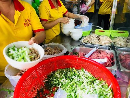 ベトナム ホーチミン フォー Phở bò Phú Gia