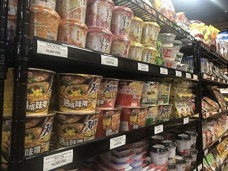ベトナム ホーチミン 日本食 調味料 Annam Gourmet Saigon Center