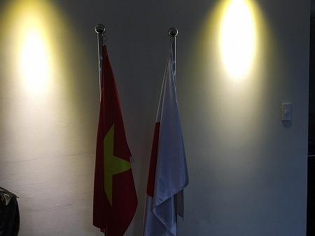 ベトナム ホーチミン 輸出入貨物 原産地表示