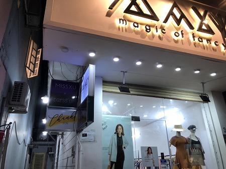 ベトナム ホーチミン サンダル Missxu Shop