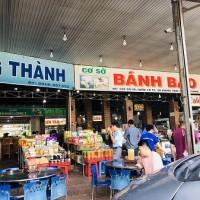ベトナム版サービスエリアの楽しみ方!旅の休憩に、隠れ名物ベトナム肉まんバインバオを楽しみましょう