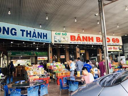 ベトナム ホーチミン サービスエリア バインバオ