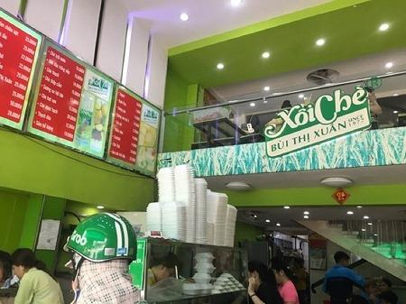 ベトナム ホーチミン 伝統的なデザート チェー Xoi Che BUI THI XUAN