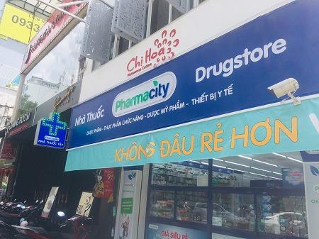 ベトナム ホーチミン 虫下し Fugacar 健康対策