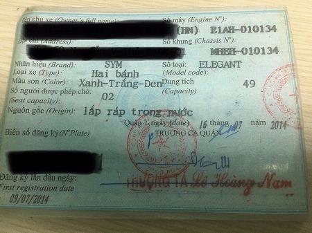 ベトナム ホーチミン バイク 実体験