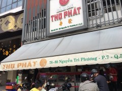 ベトナム・ホーチミンで美味しい肉まん専門店(THO PHAT)について