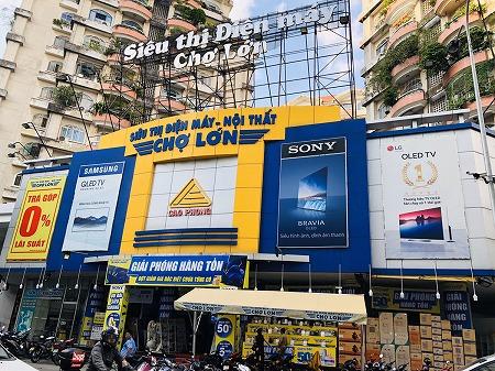 ベトナム ホーチミン 電化製品 電気屋 dienmaycholon